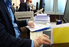 دستگاههای اجرایی استان تهران از شنبه با ۵۰ درصد کارمندان فعالیت میکنند