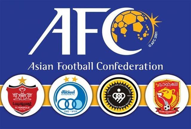 نگاهی به فوتبال قهرمانی باشگاه های آسیا در «مجله ورزشی»