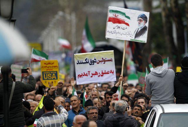 روز باشکوه جامعه ورزش و جوانان در جشن تولد چهل سالگی انقلاب اسلامی