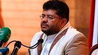 درخواست فشار به عربستان از سوی انصارالله برای ورود تجهیزات پزشکی به یمن