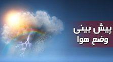 رگبار باران و وزش باد در 6 استان کشور