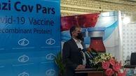 ۲۰ میلیون دُز واکسن رازی کووپارس تا ابتدای فصل زمستان تولید می شود