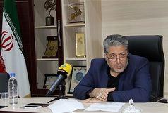 انتشار اولین پتنت با مالکیت دانشگاه آزاد اسلامی