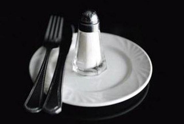ایرانیان بیشتر از استانداردهای جهانی نمک مصرف می کنند