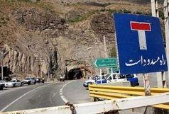 مسیر حمیل - سرابله -ایلام از عصر فردا به مدت چهار روز مسدود است