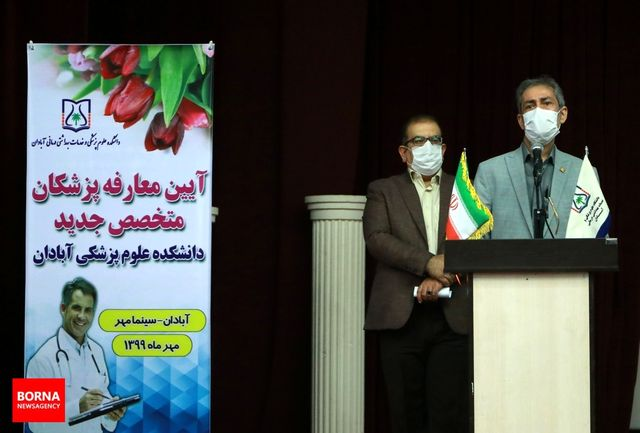 آیین معارفه ۴۶ پزشک متخصص جدید جنوب غرب خوزستان برگزار شد+ببینید