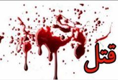 حمله مرد نقابدار به خانه دو زن در غرب تهران / یک زن کشته و دیگری به شدت مجروح شد