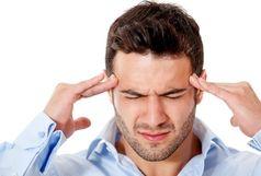 با این روش به سرعت سردرد خود را درمان کنید
