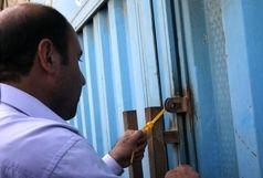 ۱۸ آرایشگاه زنانه و ۱۱ سفرهخانه غیرمجاز در قزوین مهر و موم شدند