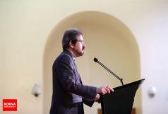 واکنش ایران به بازداشت خبرنگار پرس تی وی در آمریکا