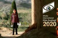 جایزه بهترین فیلم جشنواره بینالمللی در دستان فیلمساز یزدی