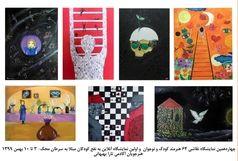 نمایشگاه نقاشی شاگردان تارا بهبهانی در حمایت از کودکان سرطانی