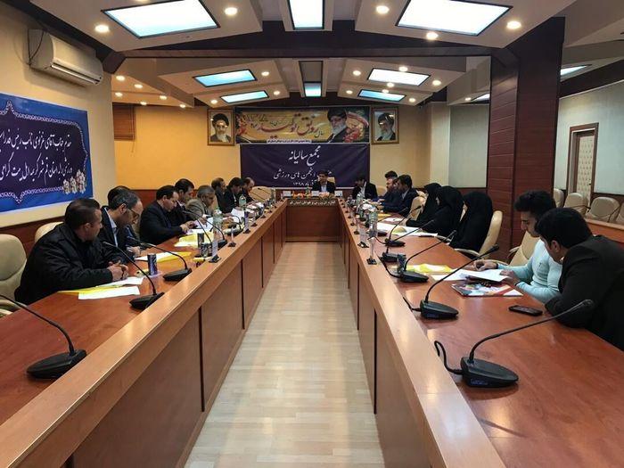 برگزاری مجمع سالیانه هیات انجمنهای ورزشی قم