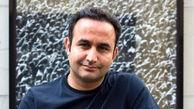 دلنوشته «نوید محمودی» برای افغانستان