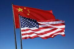 آمریکا یک سازمان چینی را تحریم کرد
