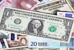 دلار ثابت ماند/ نرخ 20 ارز بانکی کاهش یافت