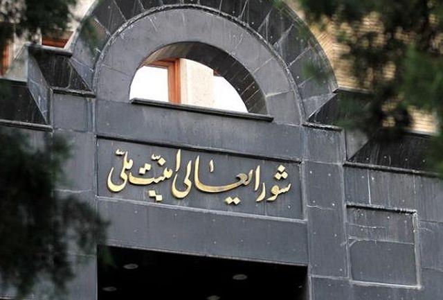 دبیرخانه شورای عالی امنیت ملی تنها مرجع ذیصلاح در موضوعات راهبردی کشور است