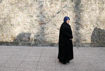 پنجمین کنگره سراسری حزب اتحاد ملت ایران اسلامی