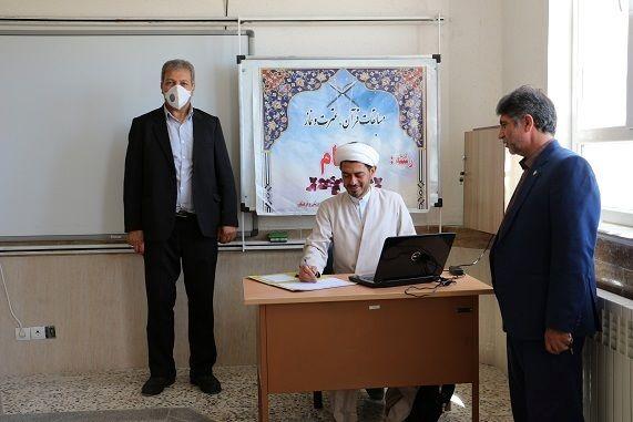 برگزاری مرحله استانی مسابقات قرآن ، عترت و نماز به صورت غیر حضوری