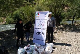 آغاز برنامههای هفته المپیک با پاکسازی طبیعت منطقه مارمیشو