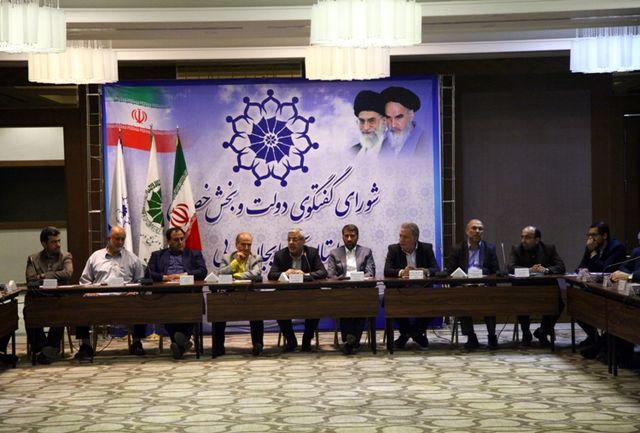 نخستین جلسه شورای گفتگوی دولت و بخش خصوصی آذربایجان غربی در سال 95