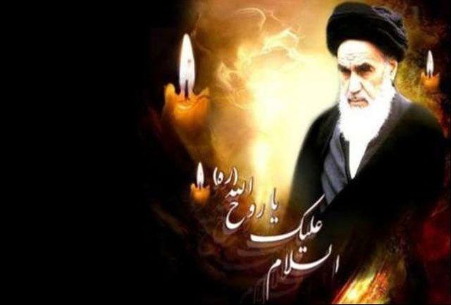 منزلت و جایگاه حضرت امام خمینی (ره) جهانی است