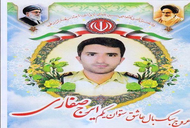 شهادت سروان «ایرج صفاری» در درگیری پلیس یزد با اشرار منطقه