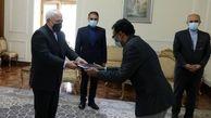 نماینده جدید صندوق جمعیت سازمان ملل متحد در ایران با ظریف دیدار کرد