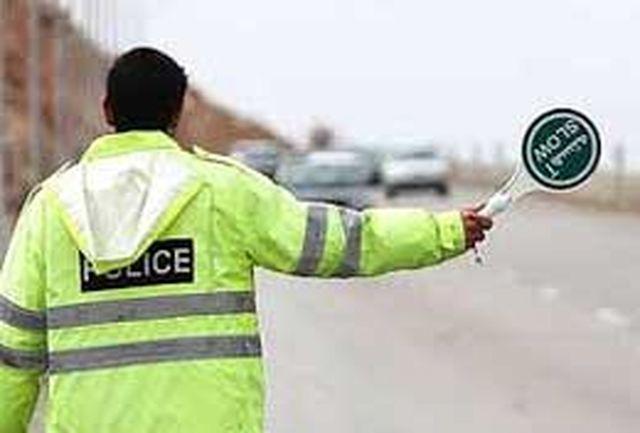 محدودیتهای ترافیکی روز ارتش در ارومیه