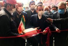 افتتاح دو طرح صنعتی در اصفهان با حضور واعظی