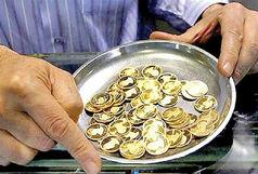 پیش فروش واگذاری ۲.۶ میلیون قطعه سکه از فردا آغاز می شود