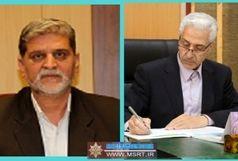 «سرپرست دانشگاه سیستان و بلوچستان» منصوب شد