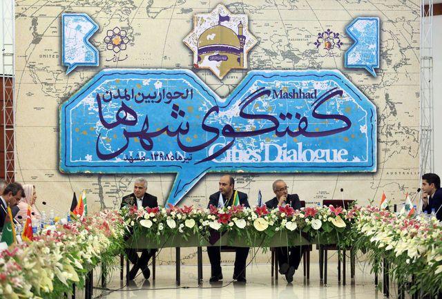 گفتگوهای مؤثر بین شهرداری مشهد و ایالت سند پاکستان