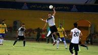 اعلام آرای کمیته وضعیت فدراسیون فوتبال