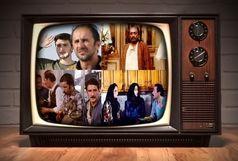 آخر هفته با سینمای تلویزیون/ سینمایی های تلویزیون را اچ دی ببینید
