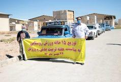 ۱۵ خانه ورزش روستایی در استان کرمان تجهیز شدند