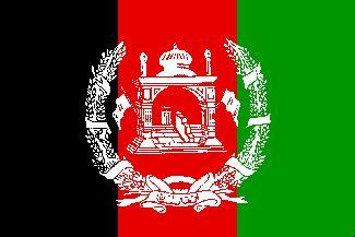 وقوع دو انفجار در شهرهای مزارشریف و غزنی افغانستان