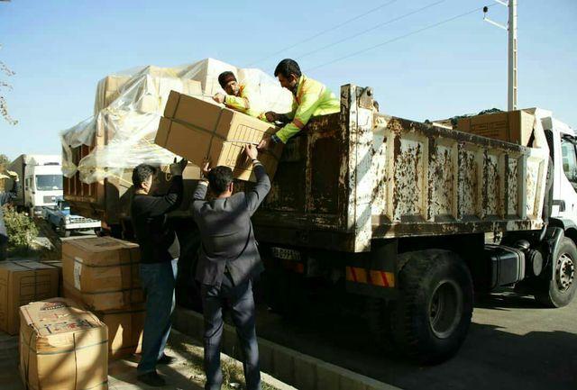 ارسال نخستین محموله کمکهای انسان دوستانه ارومیه به زلزله زدگان میانه 