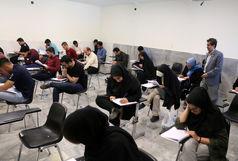 برگزاری آزمون کارشناسی ارشد دانشگاه علوم پزشکی قم