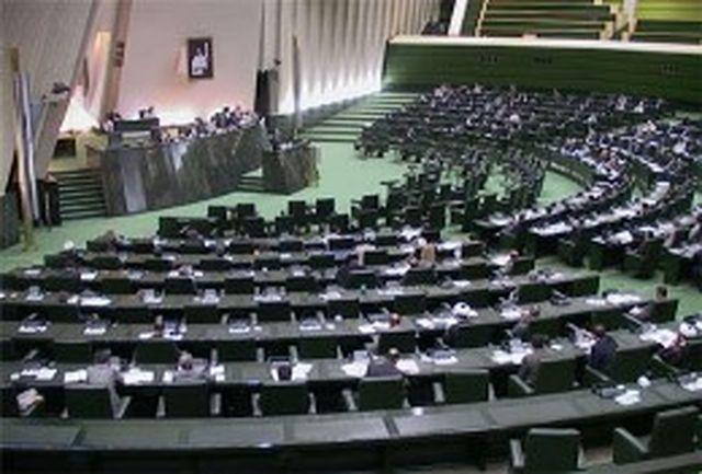 قانون مقررات استخدامی سپاه اصلاح شد