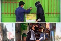 545 بازدید و 10 مورد پلمب در هفته نخست آغاز طرح تشدید نظارت در رودان
