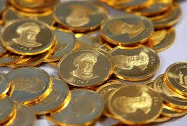 قیمت سکه و طلا امروز 11 اردیبهشت