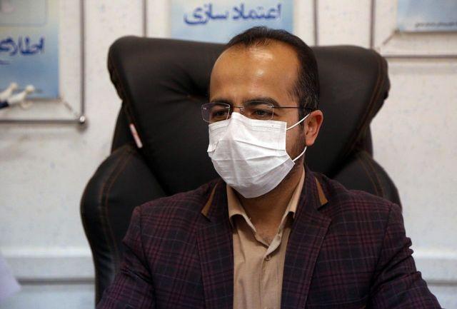 سه کانون برتر دانشگاه علوم پزشکی استان معرفی شدند