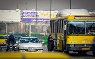 رزرو ساعتی صندلی اتوبوسهای پایتخت