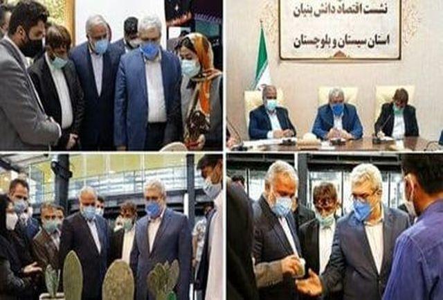 راهاندازی کارخانه نوآوری سیستان و بلوچستان تا سه ماه آینده