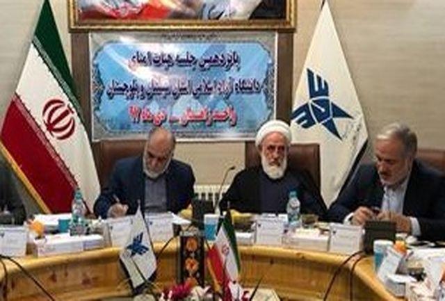 دانشگاهها نسبت به مسائل مهم استان احساس مسئولیت کنند