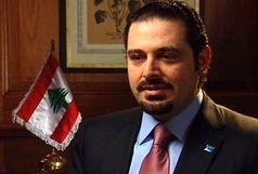 سعد حریری مامور تشکیل کابینه شد