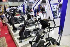 نمایشگاه محصولات آرایشی بهداشتی، ورزشی در اصفهان