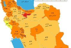 ایلام امن ترین استان برای سرمایه گذاری در بهار ۹۸