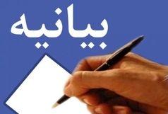 بیانیه مشترک انجمن برق آبی و کمیته ملی سدهای بزرگ ایران درباره سیلابها